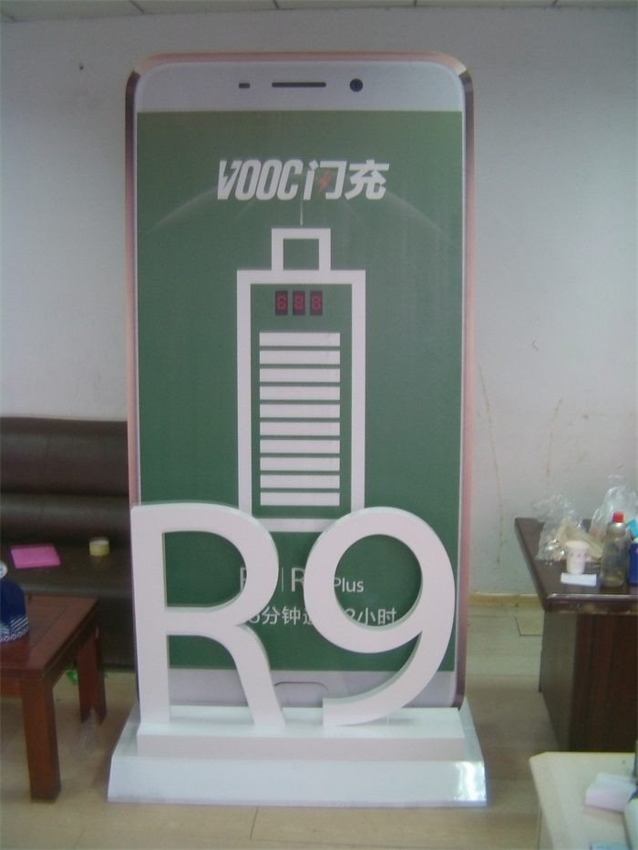OPPO電器展架